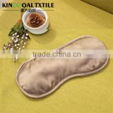 Eye Mask Hypoallergenic 100% Silk 25mm Luxury Silk Sleep Mask With Adjustable Elastic Band