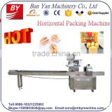 Automatic horizontal pillow food pouch packing machine ,bread packing machine                                                                                                         Supplier's Choice