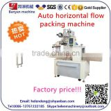 YB-250 Hot sale! best factory price CE certification triangle tea bag wrapping packing machine made in China