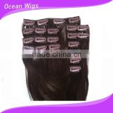 top quality finest fashion grade 7A 100% human remy virgin all cuticle clip hair                                                                         Quality Choice
