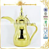 5 size for choice stainless steel Arabic Dallah coffee pot with golden or silver coating