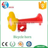Colorful Bicycle Horns with Big Bend Snail,Electronic Bicycle Horns