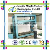 gabion packing machine/gabion mesh production line