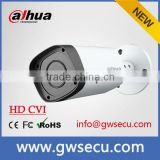 Dahua made original 2.4mp HDCVI camera small ir varificoal ip67 bullet camera with motorized lens