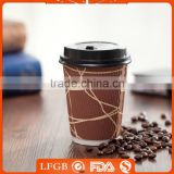 china wholesale alibaba supplier disposable paper coffee cups canada, paper coffee cups uk