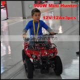 CE Best selling electric children mini ATV 500W 800W 1000W scooter dune buggy 500W quad bike for sale