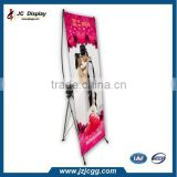 produce banner stand 60 x 160cm with sublimation printing