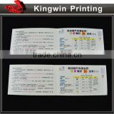 Serial Number Movie Ticket Printing With Barcode