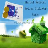 Better effective carsick relief patch for seasickness travel patch Herbal Medical Motion Sickness Patch With Good Quality