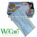 Dental supply China suppliers/disposable 3-ply face mask for surgical/dental product