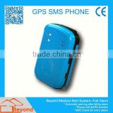 Beyond Residential Home&Yard Elderly Care Products with GSM SMS GPS Safety Features
