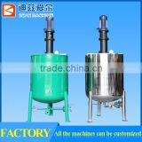 China Factory Wholesale water purifier storage tank
