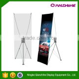 outdoor Trade show printing banner display pvc flex x banner