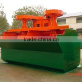 Professional copper ore flotation machine, flotation separation equipment in mining