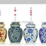 tea canisters wholesale grey color glazed bulk ceramic tea canisters