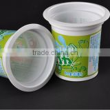 PS plastic cup for cocktail/soup/pineapple/ sandae/drinking water/coffee/yogurt/ice cream