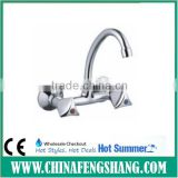 51507-1 Double handle wall mounted kitchen mixer tap