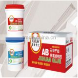 factory price adhesive glue/Neutral super adhesive expoxy resin ab glue/ab epoxy glue