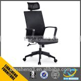 2016 black color full mesh simple design low /visitor back without lumbar support mesh chair LS-LY01