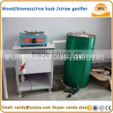 Wood gasifier biomass gasification equipment