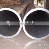 large diameter tube thick wall thin wall aluminum alloy tube 6061 6063 7075 OD: 2-2500mm thickness: 0.3-150mm T6