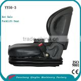Anti Dust Cover Spering Suspension forklift seat for toyota