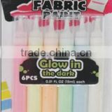 New Arrival Artist Material Fabric paint-glow in dark
