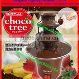 chocolate dissolved pulp machine / Chocolate Tower