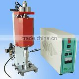ultrasonic equipment for plastic bags welding machine