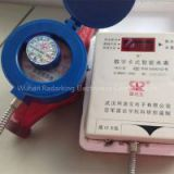 Digital Remote Direct Reading Water Meter, M-Bus Purse out Water Flow Meter