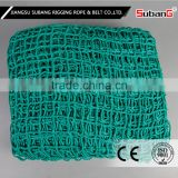 grade one factory cheap cargo net used
