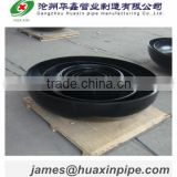 pipe fitting end cap/butt welding end cap