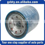 Oil filter fits for HONDA Odyssey OE 15400-R5G-H01