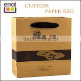 Colored handmade antique custom paper shopping bag specification promotion