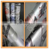 2016 printing decorative patterned frosted window film