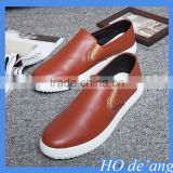 Hogift 2016 men's casual shoes PU leather mens shoes rubber peas shoes wholesale MHo-226