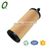 Wholesale fuel oil filter 1-68191349A for auto car