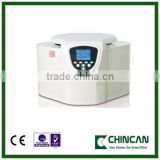 H/T18MM 18500r/minTable-type High-Speed Centrifuge