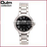 oulm brand business watch, lady alloy watch distributors and wholesalers
