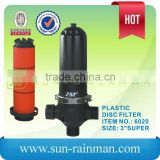 Agriculture irrigation, drip irrigation disc filter, AZUD type