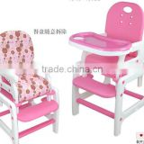 2015 hot 3 in 1 baby high chair baby booster/ baby foldable chair, baby feeding chair