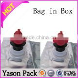 yason bag in box consists of a strong bladder (or plastic bag) and a corrugated fiberboard box 5l bag in box for juice aseptic