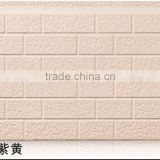 Decorative wall panel/facade panel/cladding panel/aluminum composite panel/construction material