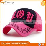 Arab custom 3d embroidery curved mesh trucker hat and cap                                                                         Quality Choice