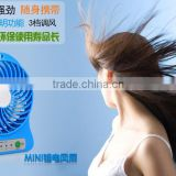 China Suppliers Portable Mini Plastic Handheld Cooling Fan Blade for Cell Phone