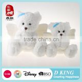 Global Famous Brand cheap prices white plush teddy bear
