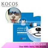 [Kocos] Korea cosmetic SNP ANIMAL OTTER AQUA MASK PACK