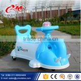 Children Swing Car Original Plasma Car pass CE /cheap kids swing car/baby swing car with musical