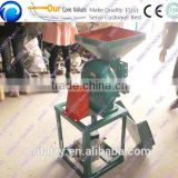 hot sale and popular selling grain powder making machine/disc mill