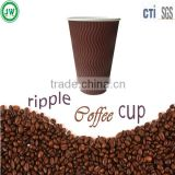 300ml food-graded disposable ripple paper coffee cups
